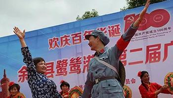 """""""余干县:农民广场舞 舞动幸福生活"""